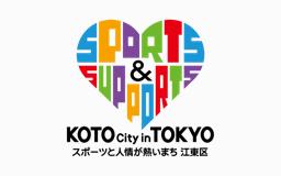 KOTO City in TOKYO